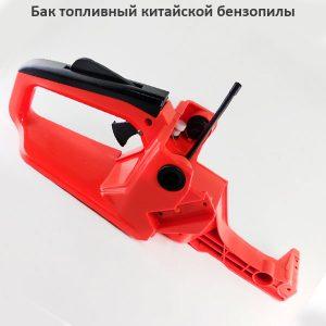Бак-топливный-китайской-бензопилы