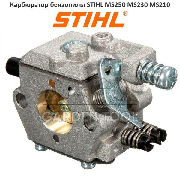 Карбюратор бензопилы STIHL MS250 MS230 MS210