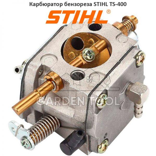 Карбюратор ST TS400