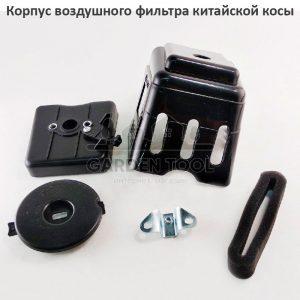 Корпус фильтра 40F , 44F с фильтром воздушным