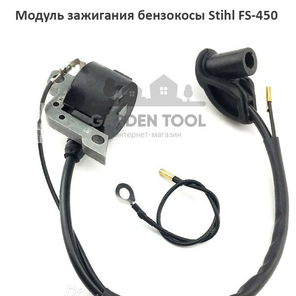 Модуль зажигания бензокосы Stihl FS-450