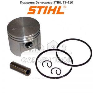Поршень бензореза STIHL TS-410