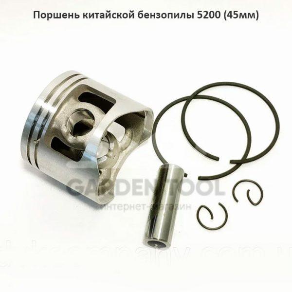 Поршень-китайской-бензопилы-5200-(45мм)