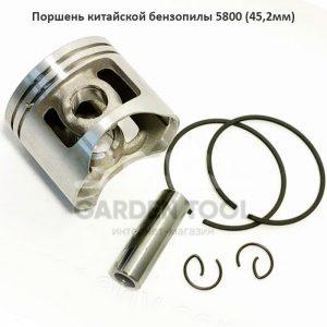 Поршень-китайской-бензопилы-5800-(45,2мм)