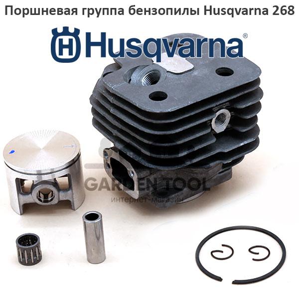 Поршневая-группа-бензопилы-Husqvarna-268