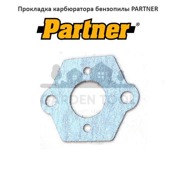 Прокладка карбюратора бензопилы PARTNER