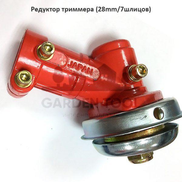 Редуктор-триммера-(28mm-7шлицов-)-TMmaster