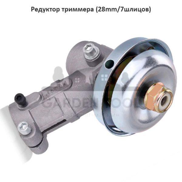 Редуктор триммера (28mm/7T)