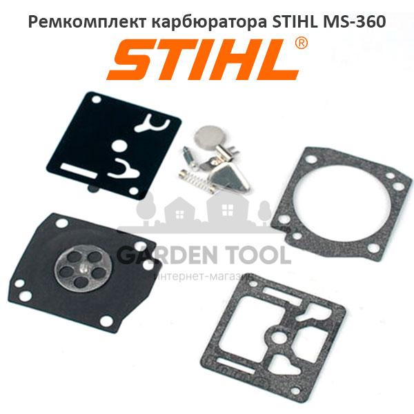 Ремкомплект карбюратора бензопилы STIHL MS-360