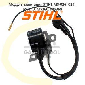 Модуль зажигания STIHL MS-026, 024, MS240, MS260, MS360