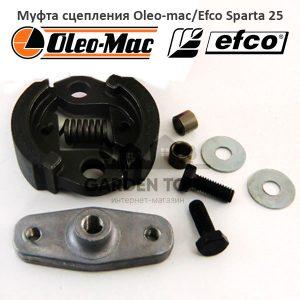 Муфта сцепления Oleo-mac/Efco Sparta 25