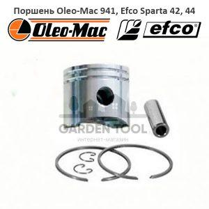Поршень Oleo-Mac 941, Efco Sparta 42, 44
