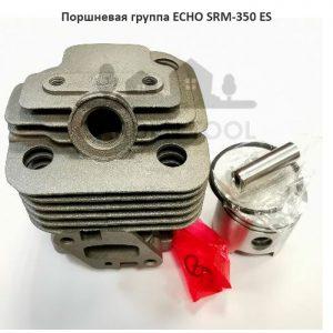 Поршневая-группа-ECHO-SRM-350-ES