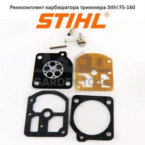 Ремкомплект карбюратора триммера Stihl FS-160