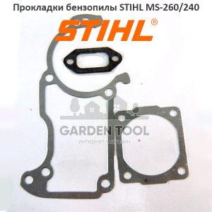 Прокладки бензопилы STIHL-MS-260 240