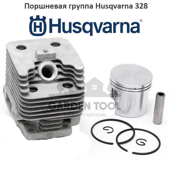 Поршневая-группа--Husqvarna-328