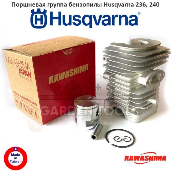 Поршневая группа бензопилы Husqvarna 236, 240 кавашима
