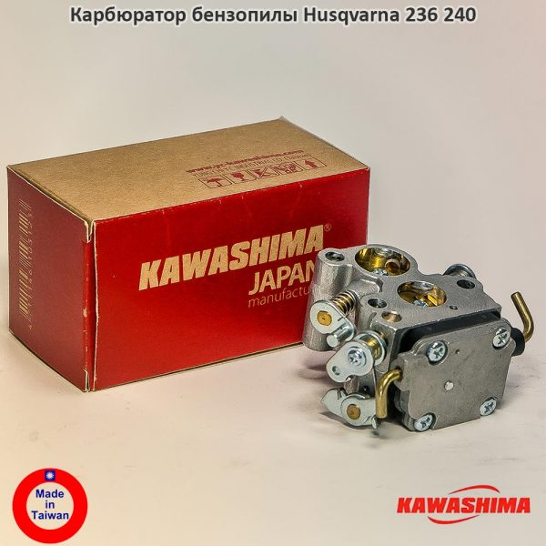 karbyurator-benzopily-husqvarna-236-240 kawashima