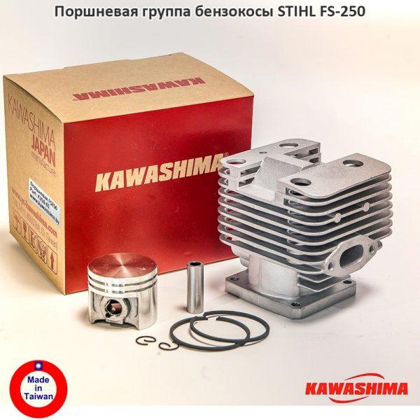 Поршневая группа бензокосы STIHL FS-250